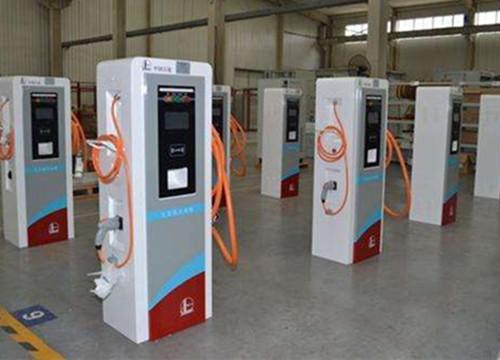 充电桩业务和研发
