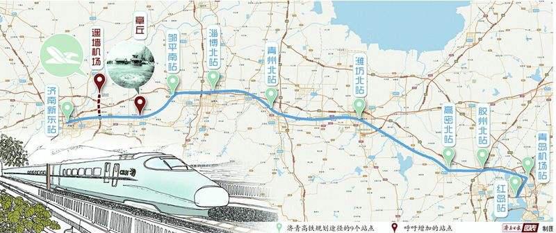 中铁电气化局集团第三工程有限公司