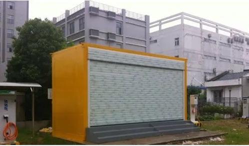 """我国首座旧电池建立""""光储充""""一体化充电站即将投运"""